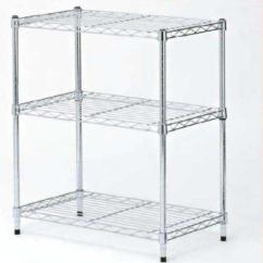 Metal Kitchen Rack Counter Materials 10 Sold Uws Garage Sale Adjustable Shelves Hold Up To 250 Lbs