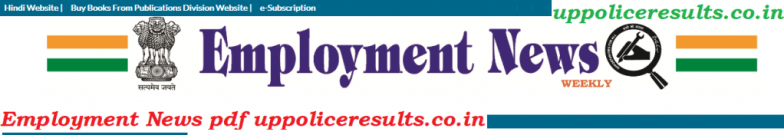 Employment news pdf by uppoliceresults.co.in