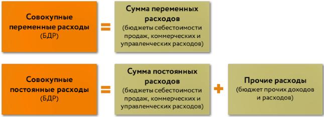 image008-min.png