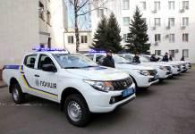 Українські вибухотехніки отримали нові службові авто