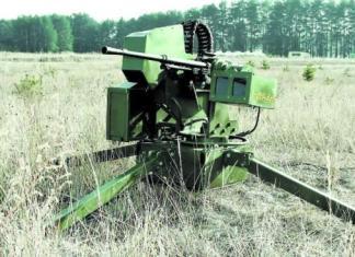 Український дистанційний бойовий модуль Шабля
