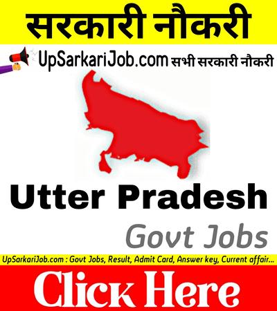 Uttar Pradesh Government Jobs In Uttar Pradesh UP Govt Jobs