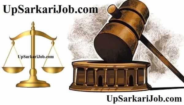 Boudh District Court Recruitment बौद्ध जिला न्यायालय भर्ती