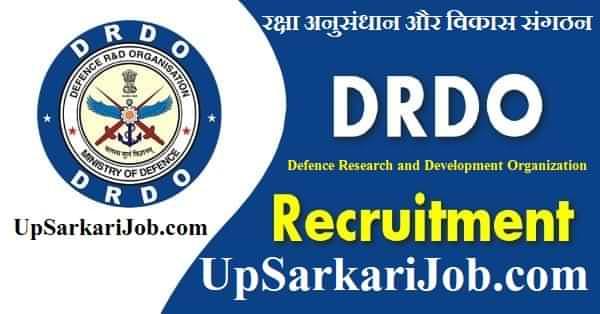 DRDO Apprentice Recruitment DRDO अप्रेंटिस भर्ती