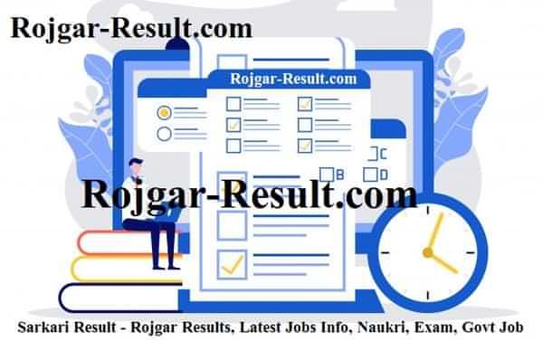 NCCR Recruitment राष्ट्रीय तटीय अनुसंधान केंद्र भर्ती NCCR Bharti