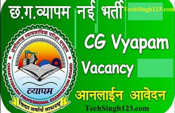 CG Vyapam Teacher Recruitment CG Shikshak Karmi Bharti