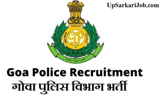 Goa Police Recruitment Goa Police Bharti Goa Police Constable Recruitment