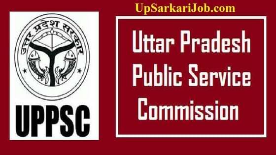 UPPSC Recruitment UPPSC PCS Notification UPPSC Vacancy