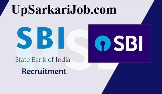 SBI Recruitment भारतीय स्टेट बैंक भर्तीState Bank of India Recruitment