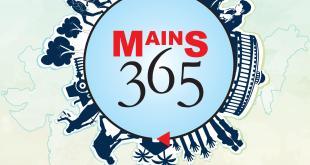 Vision IAS mains 365 Social Issue 2018