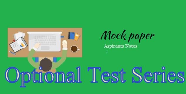 Forum IAS Mains 2019 Sociology Test 2 PDF     UPSC PDF