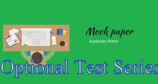 Optional Test series