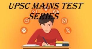 UPSC mains Test Series PDF Download