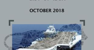 Shankar IAS November 2018 IDSA Gist PDF Download