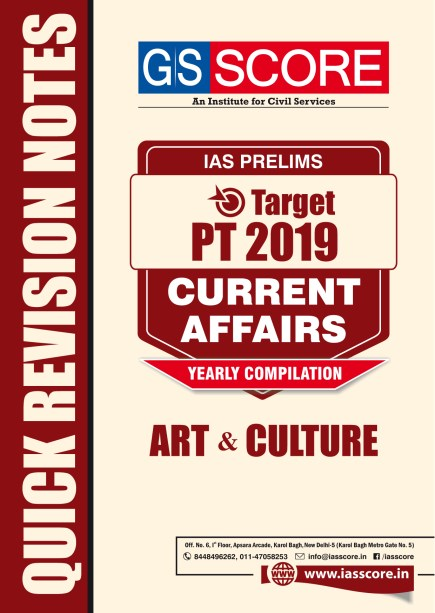GS SCORE Target 2019 Art and Culture