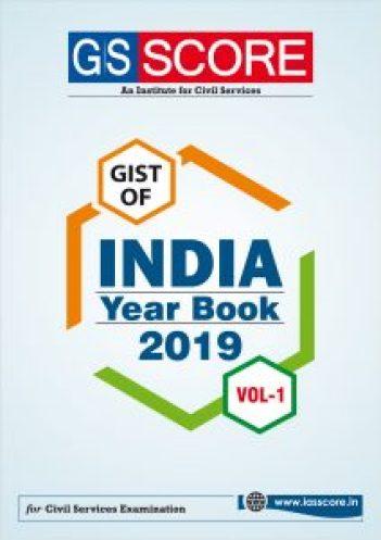GS Score India Year Book 2019 Volume 1 PDF