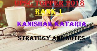 UPSC Topper Kanishk Kataria Notes PDF