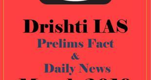 Drishti IAS Prelims Fact March 2019 Hindi PDF