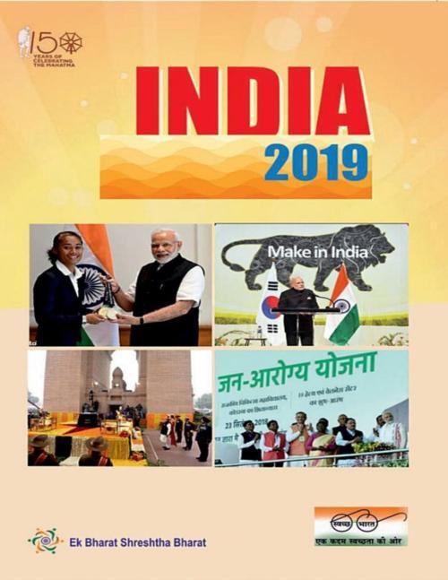 India 2019 India Year Book 2019 PDF Download | | UPSC PDF