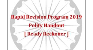 La Excellence Ready Reckoner Polity