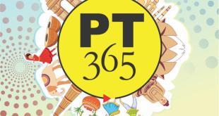 Vision IAS PT 365 Culture 2019 Hindi PDF