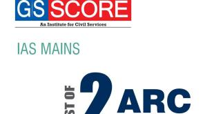 GS Score 2nd ARC Report Gist
