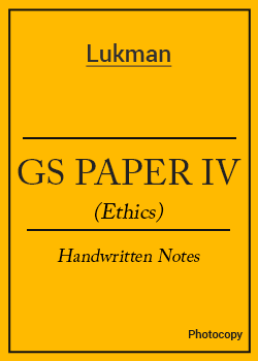 Lukmaan IAS Ethics Handwritten Notes PDF Download | | UPSC PDF