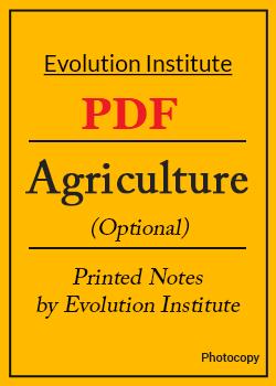 Evolution IAS Agriculture Notes PDF Download | | UPSC PDF