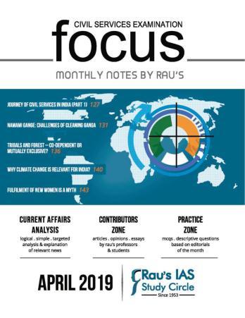Rau's IAS FocusMagazine April2019 PDF