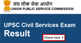 UPSC CIVIL SERVICES (PRELIMINARY) EXAMINATION,2019 RESULT OUT