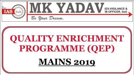 MK Yadav Quality Enrichment Programme [QEP] Mains 2019 PDF