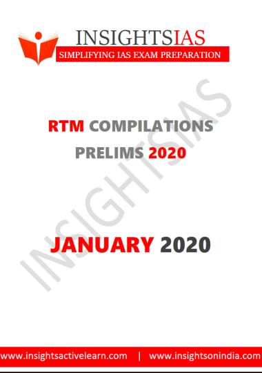 Insights IAS Revision Through MCQs January 2020 PDF
