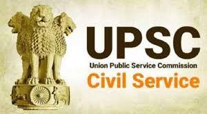 UPSC 2021 Notifications.