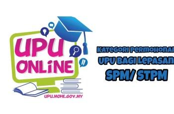 Kategori Permohonan UPU Bagi Lepasan SPM/ STPM