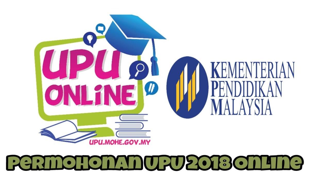 Permohonan UPU 2018 Online