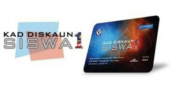 Semakan Status KADS1M Bank Rakyat 2019 Online