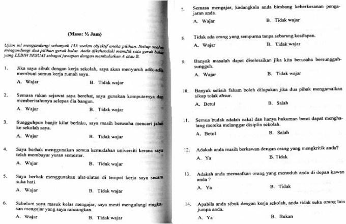 Panduan dan Contoh Soalan Ujian MEdSI 2018