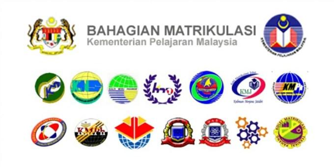 Semakan Keputusan Rayuan Matrikulasi 2019/2020 Online