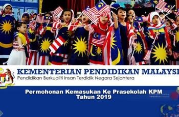 Permohonan Prasekolah 2019 KPM Online