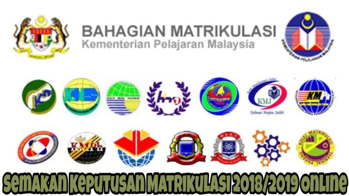 Semakan Keputusan Matrikulasi 2018/2019 Online
