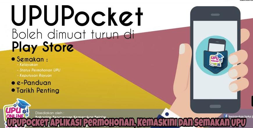 UPUPocket Aplikasi Permohonan, Kemaskini dan Semakan UPU