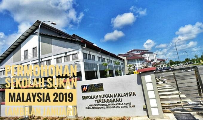 Permohonan Sekolah Sukan Malaysia 2019 (Ambilan Januari)