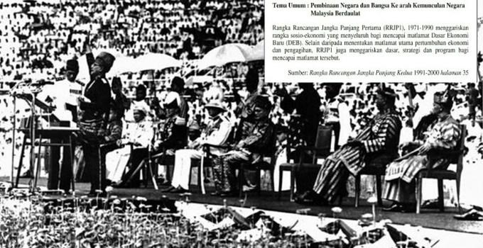 Skema Jawapan Pembinaan Negara dan Bangsa Ke Arah Kemunculan Negara Malaysia Berdaulat (Sejarah Kertas 3 SPM 2018)