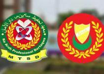 Permohonan Maahad Tahfiz Sains Darul Aman 2019 Tingkatan 1
