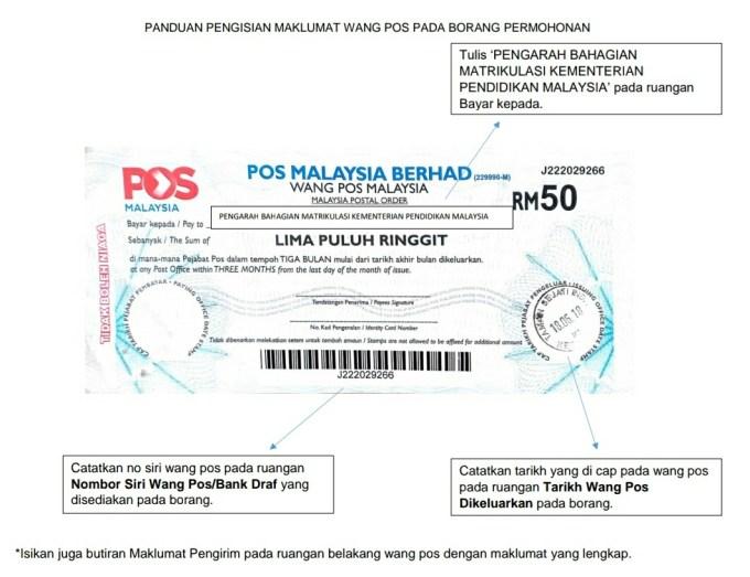 Permohonan Semak Semula Keputusan PSPM Matrikulasi 2018/2019