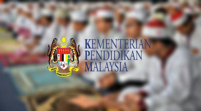 Permohonan Program Al-Syahadah al-Ulya Ulul Albab 2019 KPM Online