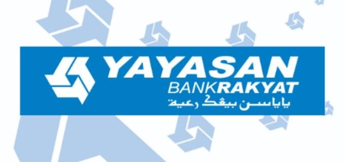 Permohonan Biasiswa Yayasan Bank Rakyat 2020 (YBR) Online