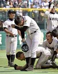 延岡学園2013決勝