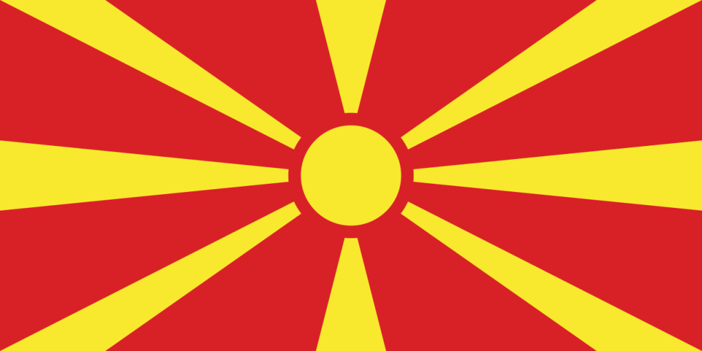 Drapeau macédonien - Macédoine du Nord