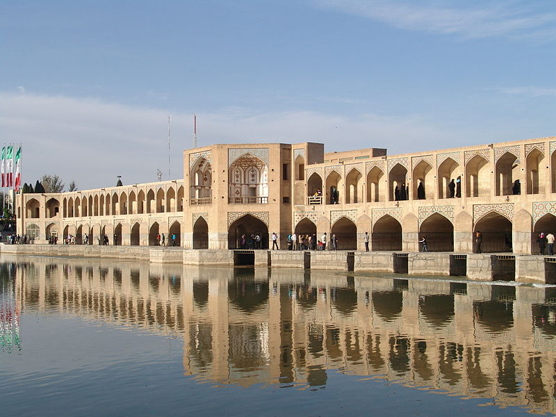 Incontournables iraniens, Voyage en Iran : Pole Kahjoo